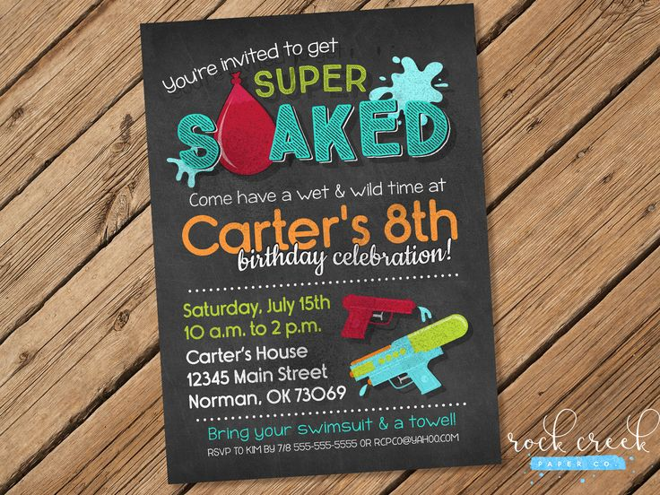 Super Soaker Party Invitation, Water Balloon Invitation, Squirt Gun Party, Water Gun Party, Printable Birthday Party Invitation by RockCreekPaperCo on Etsy