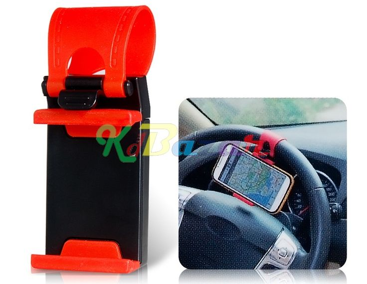 Adjustable Car Steering Wheel Phone Socket Holder (Black + Red) | Car Accessories