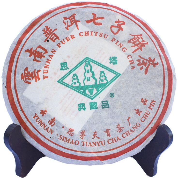 Юньнань Pu'er чай торты семь премиум бренд подлинная сита индия 357 г зеленые деревья Pu'er чай чай для похудения