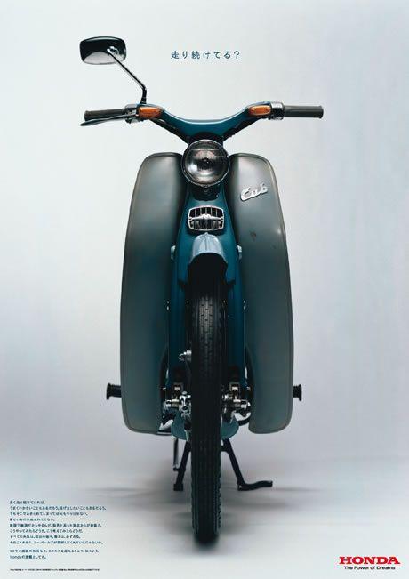 Honda | 企業メッセージ | 企業広告年表 | F1「開幕」篇