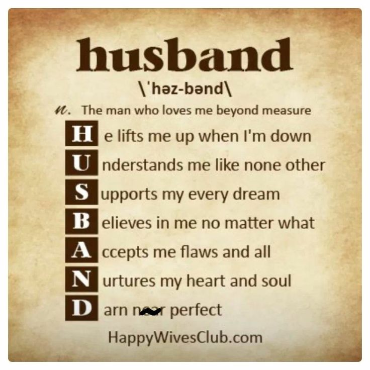 To My Husband. I Love U!