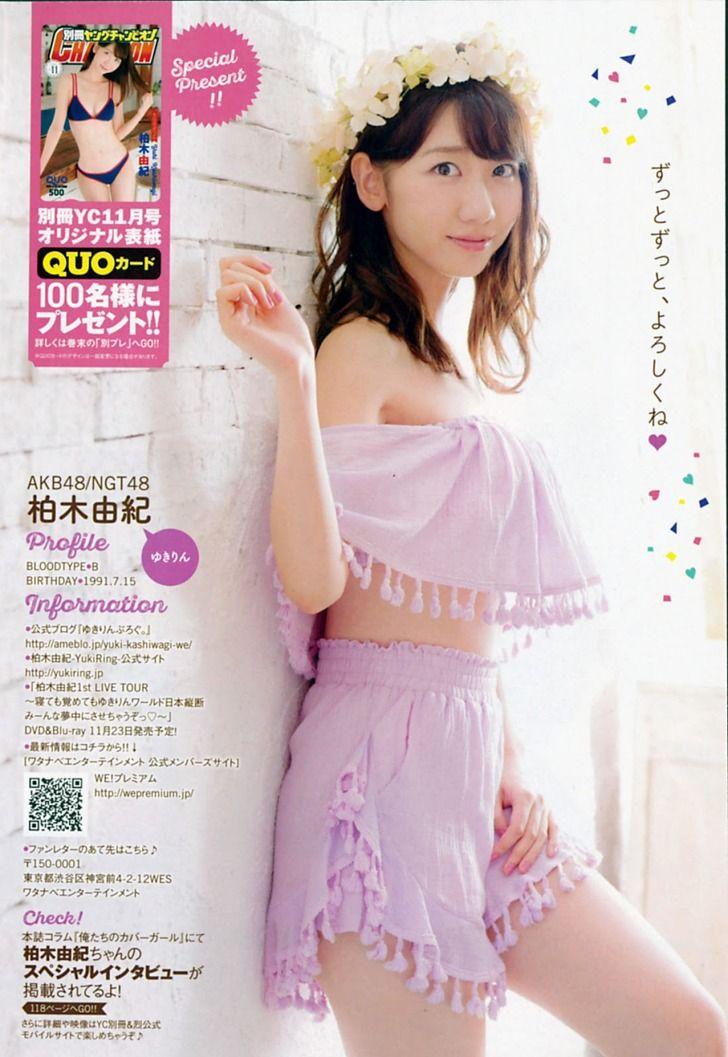 AKB48 Yuki Kashiwagi Happy and Love on Bessatsu Young Champion Magazine - JIPX(Japan Idol Paradise X)