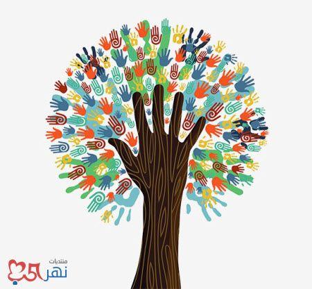 كلام عن العمل التطوعي عبارات عن المتطوعين كلمات قصيرة عن التطوع و عمل الخير مجلة رجيم Hand Illustration Tree Art Art Prints