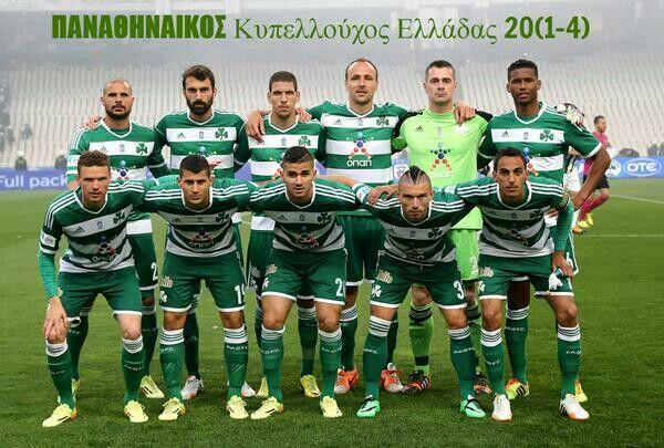 champion of Greek trophy! !! Παναθα μου σε αγαπώ. ..