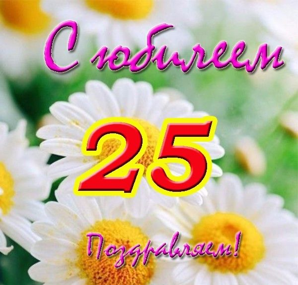 Рождения подруги, поздравления с днем рождения женщине 65 картинки