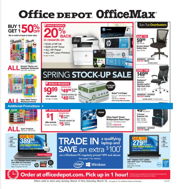 Office Depot / OfficeMax Ad March 12 - 18, 2017 - http://www.olcatalog.com/office/office-depot-weekly-ad.html