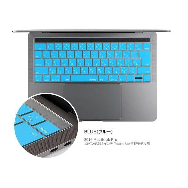 BEFiNE キースキン 2016 MacBook Pro 13&15インチ Touch BarとTouch ID対応 キーボードカバー ブルー〔代引不可〕|sofa-lukit