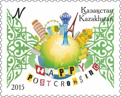 2015 Kazpost (Kazakhstan) Postcrossing stamp