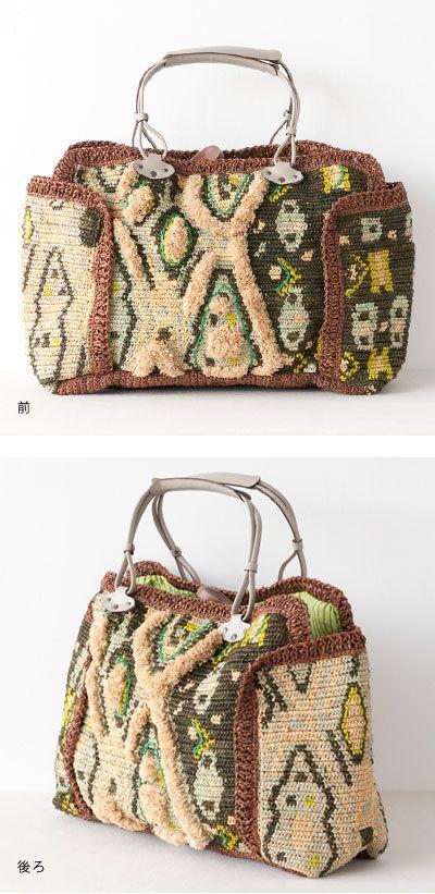JAMIN PUECH GORDON bag