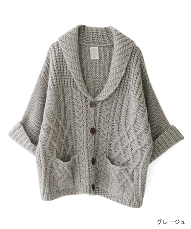 japanese sure know how to do it! Love the shape of this... and the length of the sleeves..and so many patterns!