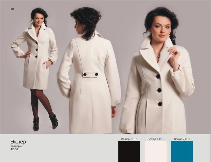 Купить женское пальто российского производства