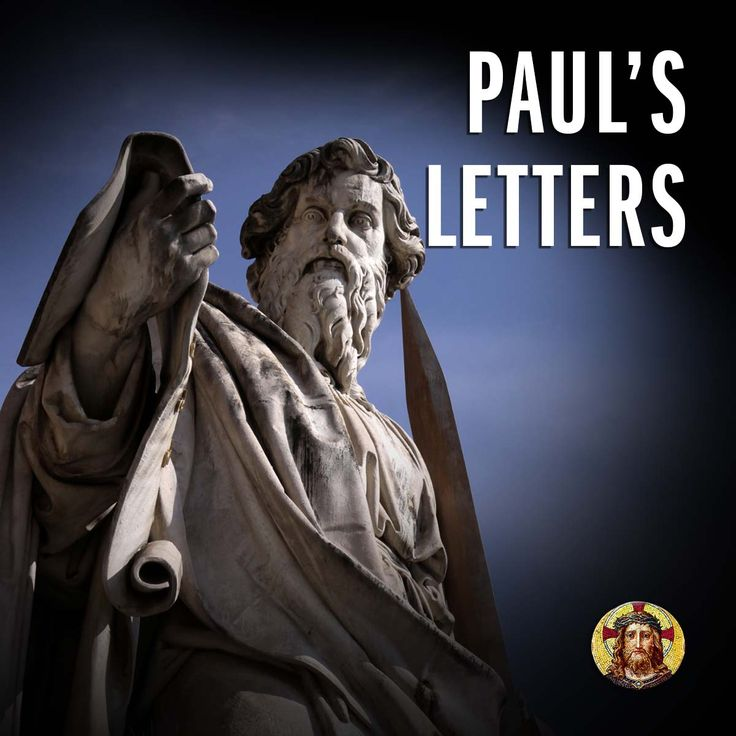 Paul's Letters : Dramatized Audio Bible - Check out this great audio talk I discovered on FORMED. Even if you're not a subscriber, you can listen to this with a 7-day free trial.