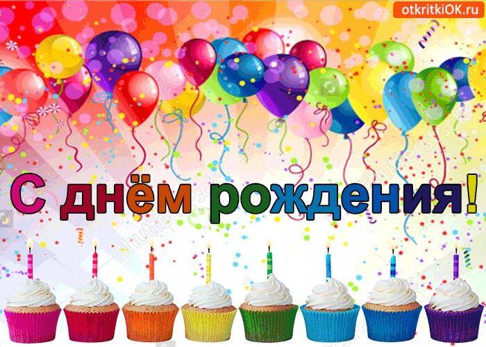 День рождения магомеда картинках