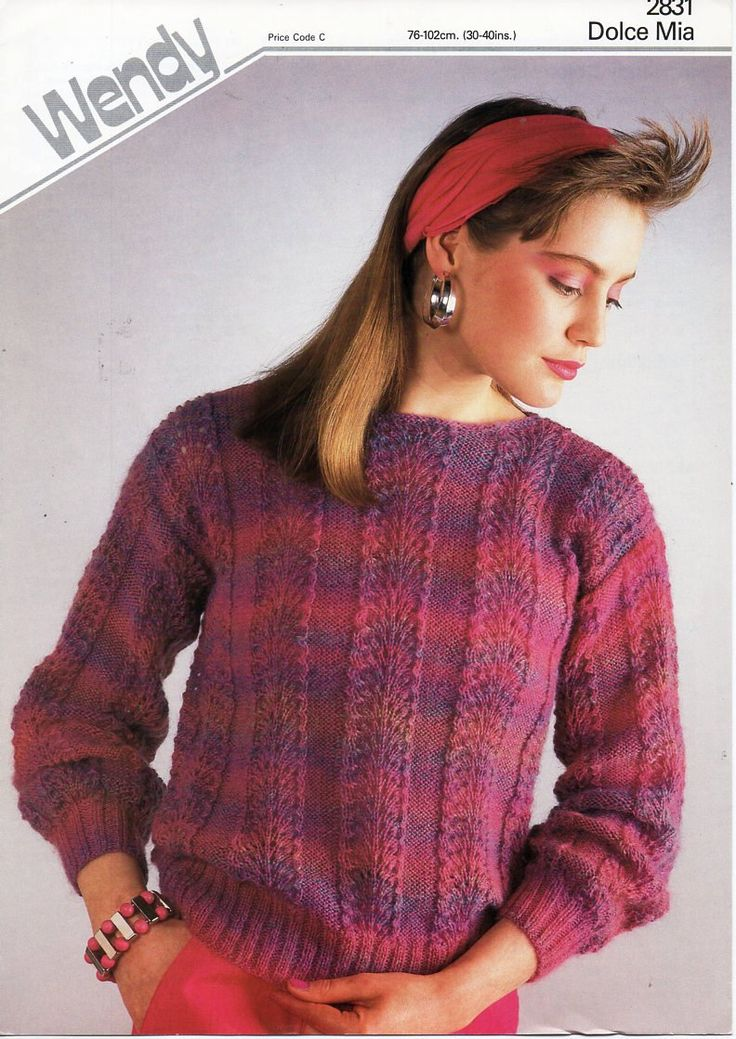 ladies 4ply sweater knitting pattern pdf womens lacy jumper Vintage 30-40 inch 4ply fingering Instant download by Hobohooks on Etsy