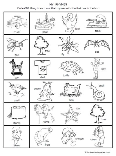 printable worksheets rhymes rhyming fun preschool kindergarten kids - Kindergarten Printables Free