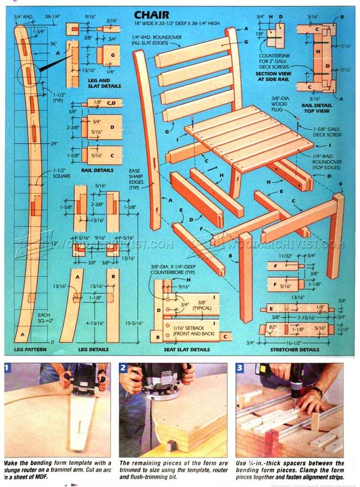 #1828 Outdoor Table and Chair Plans - Outdoor Furniture Plans