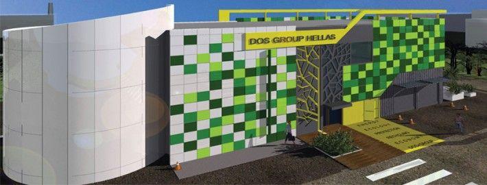 Πρόταση L4R99EL6 για τον Αρχιτεκτονικό Σχεδιασμό κτιριακού οργανισμού που θα στεγάσει Μονάδα Παραγωγής Ηλεκτρικής Ενέργειας ισχύος 1Mw από Φυτική Βιομάζα (Woodchip), ενόψει της έναρξης υλοποίησης εγκατάστασης Μονάδων 1Mw από την Dos Energy .