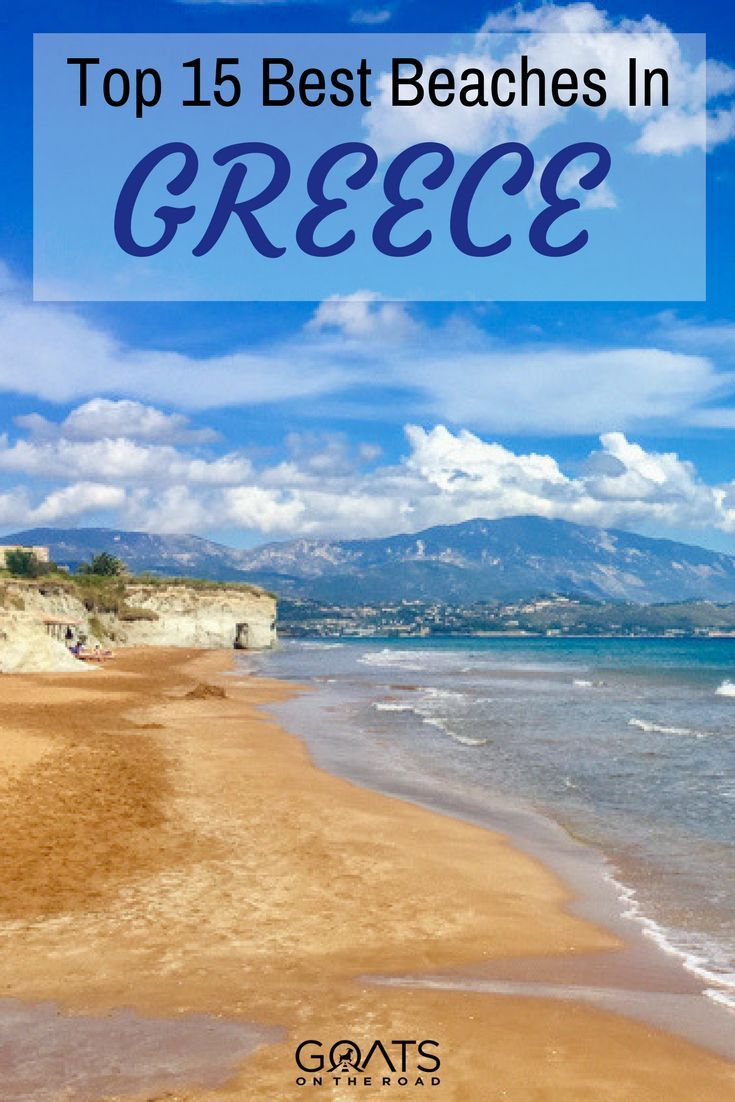 Essential Guide To The Most Stunning Beaches On The Greek Islands | Greece Travel Tips | Awesome Places In Europe | #greecevacation #beautifulplaces #greekislands #paradisedestinations