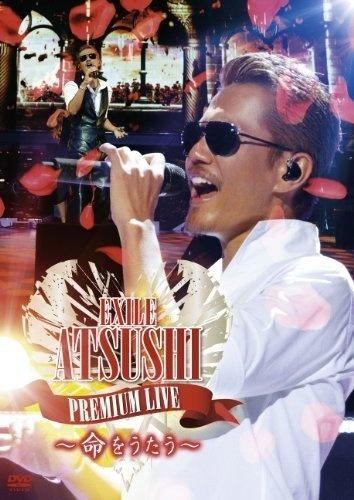EXILE Facebookページ 教えタイム!!  EXILE ATSUSHI PREMIUM LIVE ~命をうたう~ (DVD)