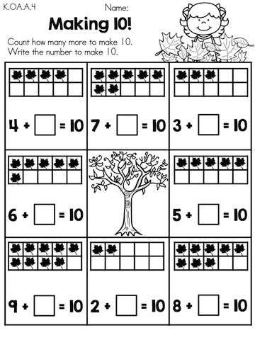 Making 10 >> Count how many more leaves are needed to make 10 >> Part of the Autumn  Math Worksheets packet