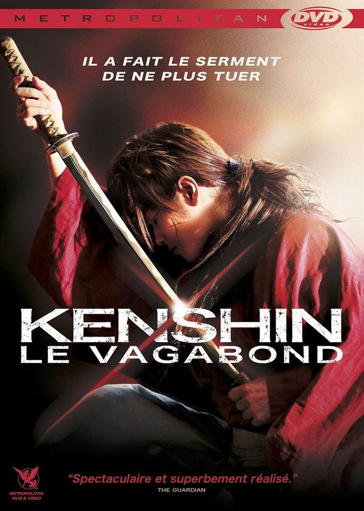 kenshin le vagabond en streaming complet regarder gratuitement kenshin le vagabond streaming vf. Black Bedroom Furniture Sets. Home Design Ideas