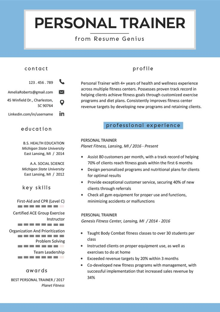 Personal Trainer Resume Example Template RG Resume