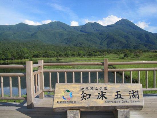 Panorama lima danau Shiretoko