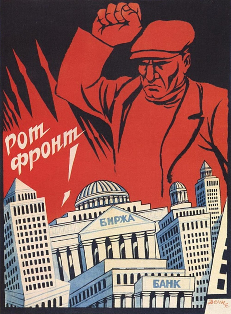 V. Deni (1932)