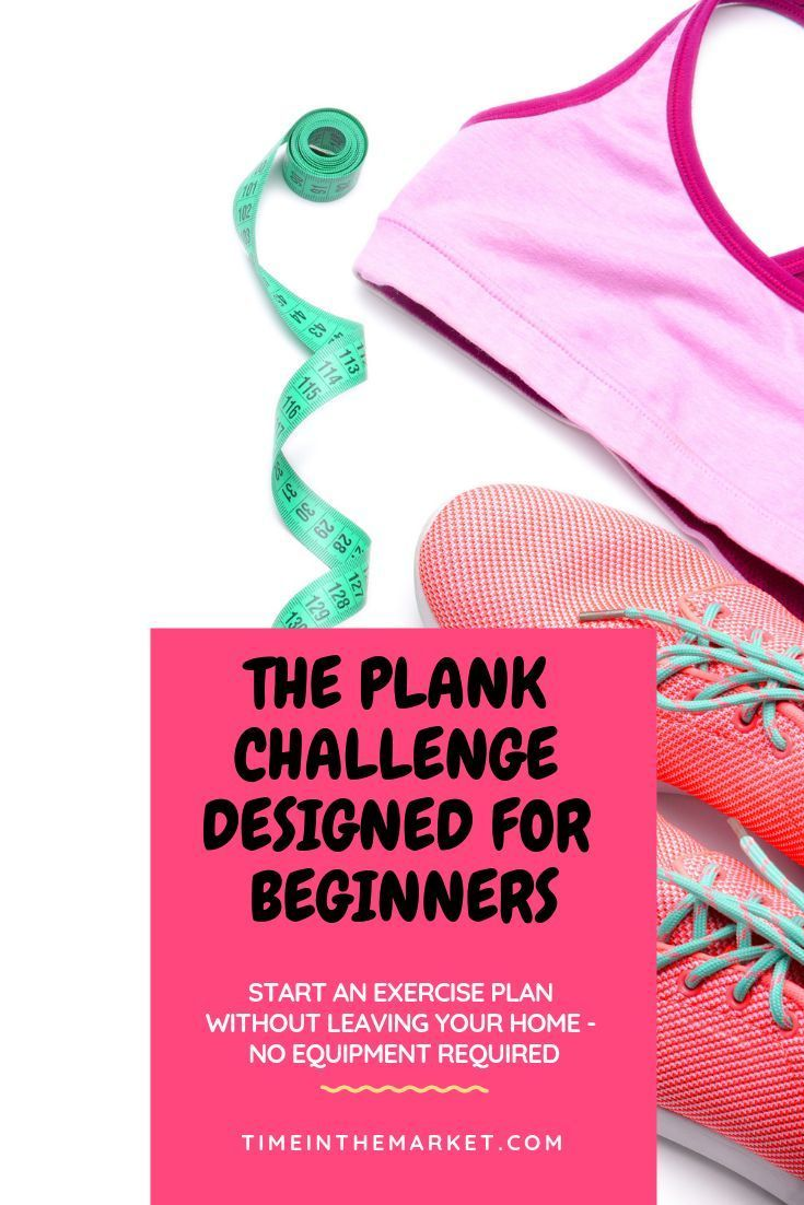 Beginner 30 day plank challenge - an easy workout to build