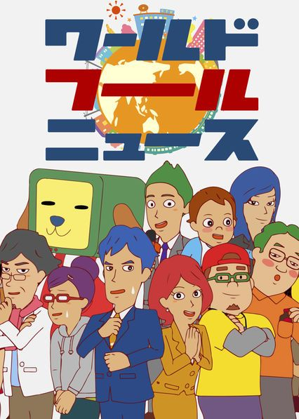 Manga Nippon mukashi banashi - An anchorman gets a job on a notoriously odd local news show, covering bizarre stories and working with a staff of weirdos.