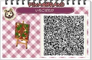 Part of A Strawberry Pattern Set #6 -> Strawberry Garden :)