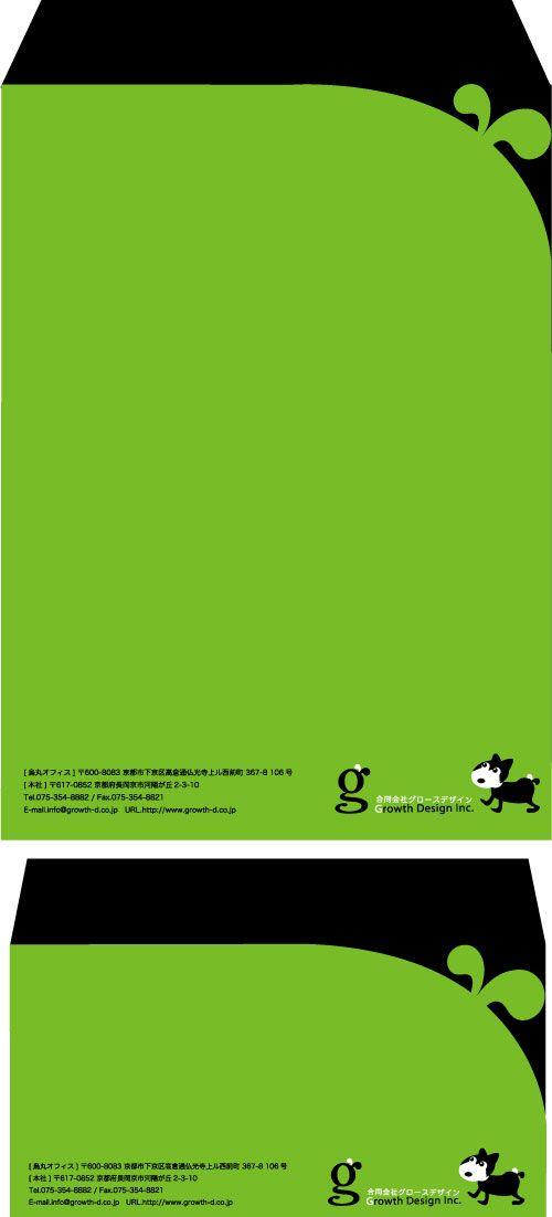 京都・東京のデザイン会社 グロースデザイン社長のブログ » 2009 » 8月