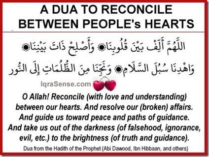 Ya Allah soften our hearts. Ameen #islam