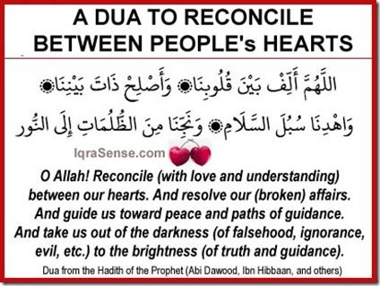 Ya Allah soften our hearts. Ameen #islam