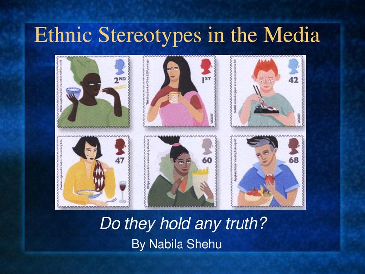 news media relationship with stereotyping