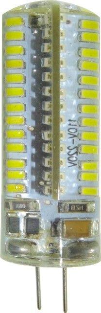 Varianta cea mai puternica a becurilor cu dulie BEC LED G4 5W SILICON 220V are o putere de iluminare echivalenta cu cea a unui bec halogen de 40W. Consumul mic si durata mare de viata il recomanda ca o investitie cu un bun raport calitate-pret.
