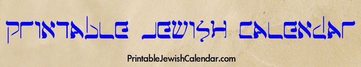 Shalom! Today is 19 Av 5776. (20 Av 5776 after sunset.)  This site offers free Jewish calendars you can download and print. They include Jewish holidays, and optionally include both Jewish and Gregorian (civil) dates, making it easy to keep track of both calendars at once.