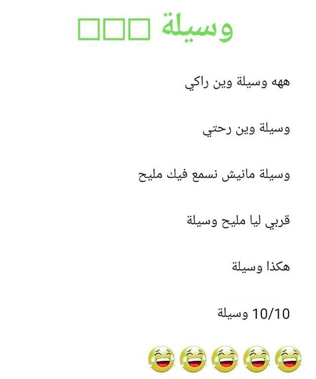 كلمات اغنية ضمني ضمني محمود التركي Lyrics
