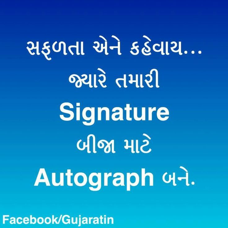 150 best images about gujarati on pinterest