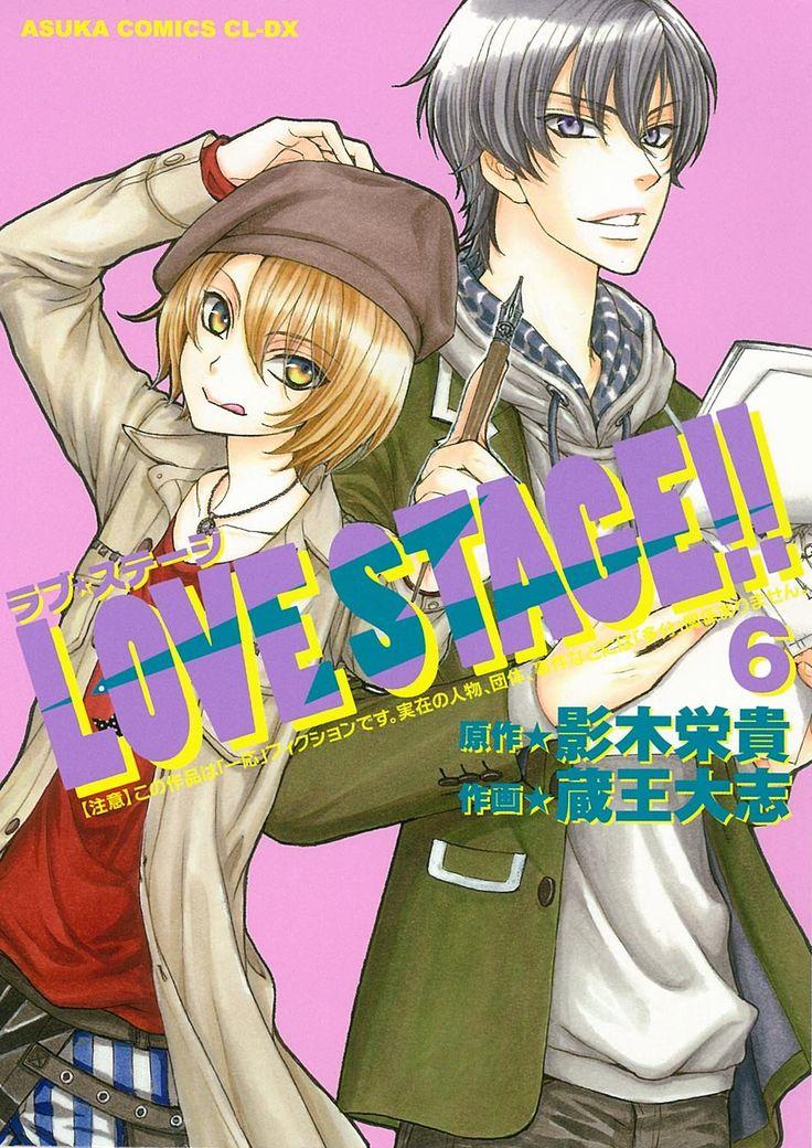 El Manga de Love Stage!! finalizará el 30 de Julio.