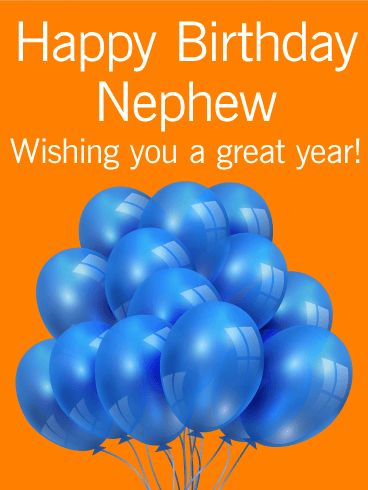 Wishing You a Great Year! Happy Birthday Card for Nephew: This will get his attention! Orange and blue are a bold combination and your nephew is bold kinda-guy! Send him this simple and fun birthday message. Wish your nephew a great year on his birthday with a cool card straight to his inbox. Let your nephew know he isn't forgotten! Celebrate his special day with a cool birthday card sporting a bunch of shiny blue balloons.