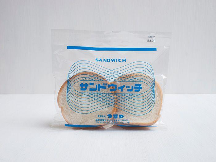 つるやパンの「サンドウィッチ」
