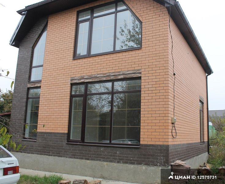 продам дом город Краснодар