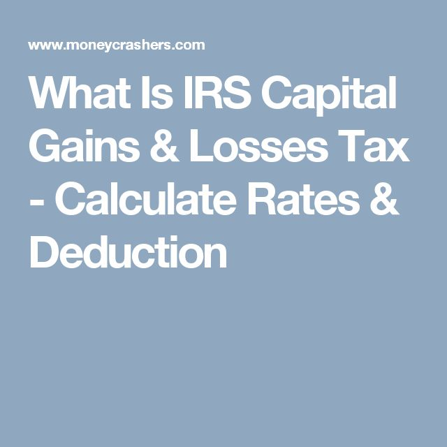 Irs capital gains stock options