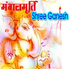 why Ganesha is very important as per Indian Culture......