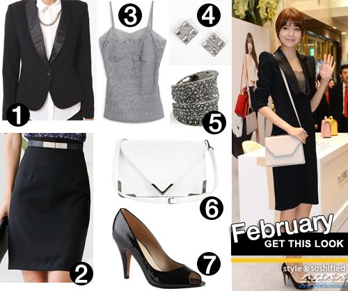 soyoung snsd women's career outfit