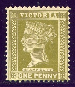 Victorian British postage stamp