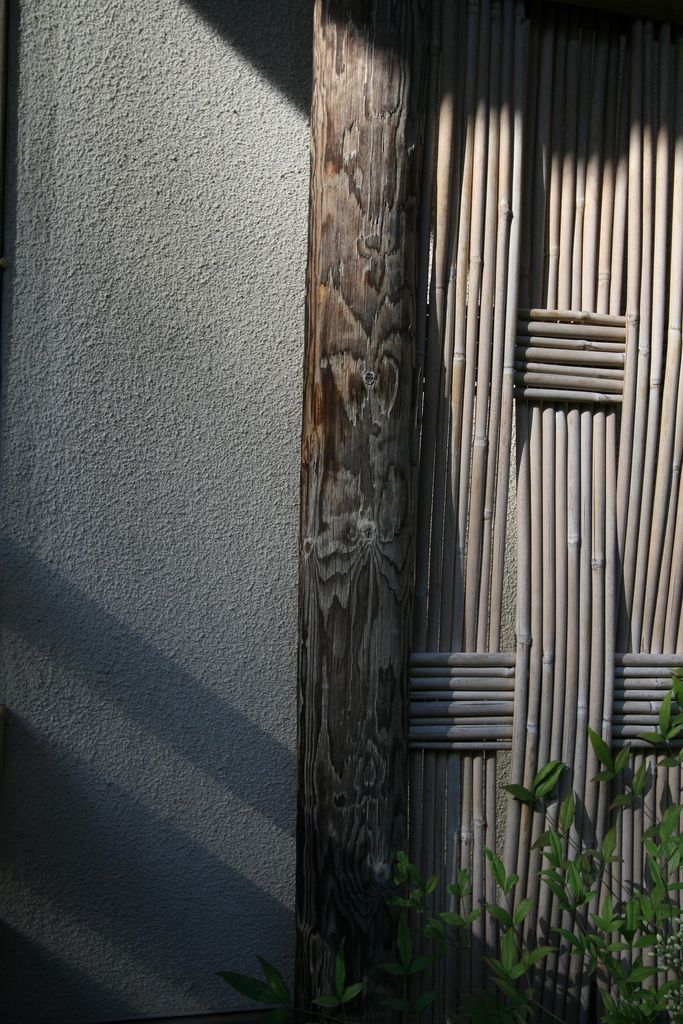 Woven bamboo fence  big and small
