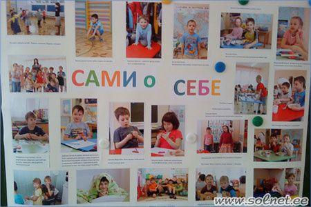 стенгазета на выпускной 4 класса: 20 тыс изображений найдено в Яндекс.Картинках