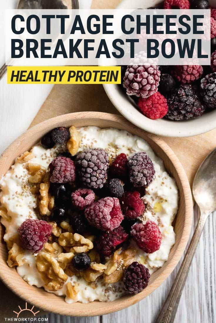 Cottage Cheese Breakfast Bowl Keto Low Carb Diabetic Friendly Recipe Cottage Cheese Breakfast Cottage Cheese Recipes Breakfast Bowls